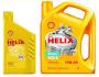 [Shell Helix HX5 15W-40]