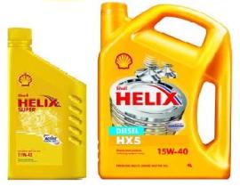 [Obr.: 24124-shell-helix-hx5-super-15w-40.jpg]